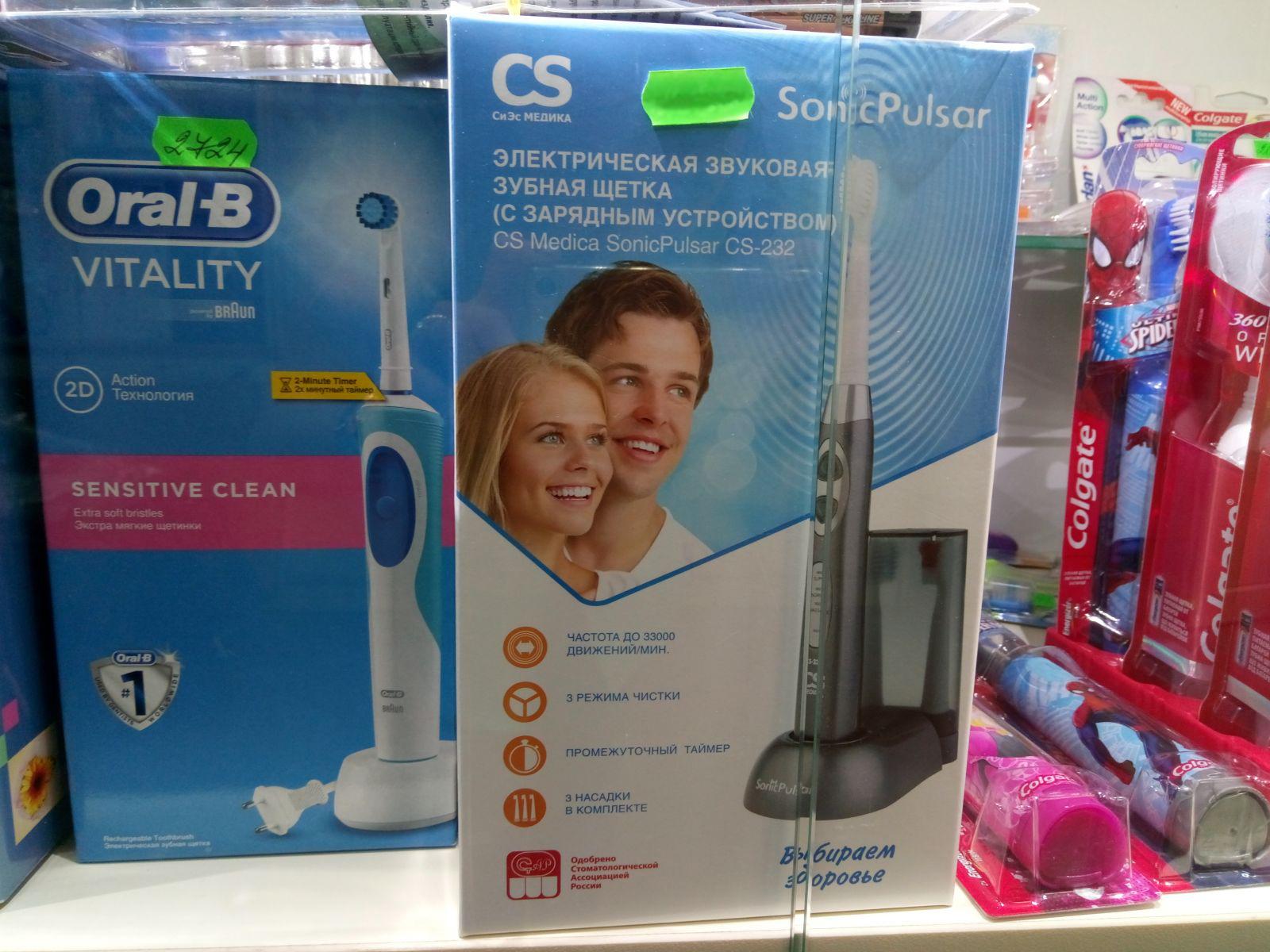 Электрическая зубная щетка CS Medica SonicPulsar CS-232
